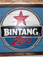 vsign1-9-vintage-advertising-signs-wood-bali-bintang-beer-s